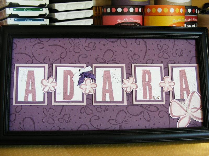 Adara Name Frame
