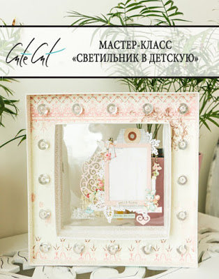 Tutorial photo frame Marquee Love Heaven Sent Collection