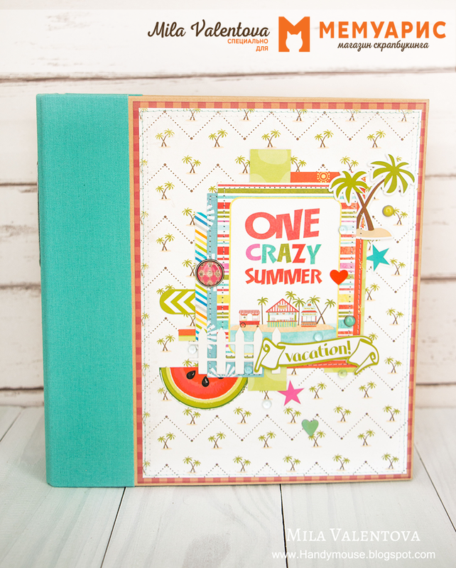"Pocket scrapbook album ""One crazy summer""."