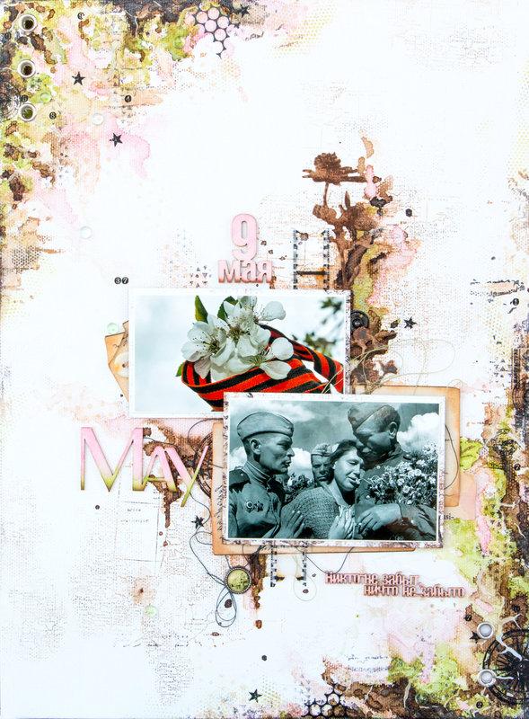 Canvas May day - Mayday.