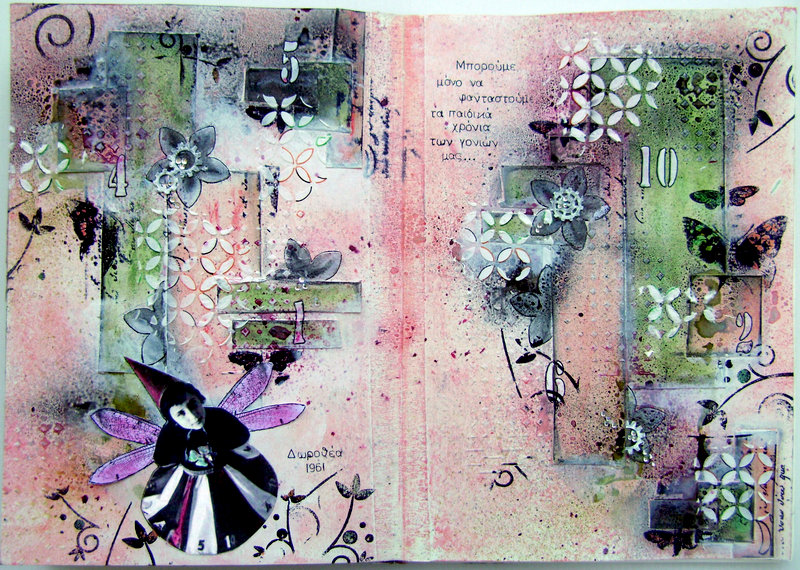 Art journal page - we can only imagine