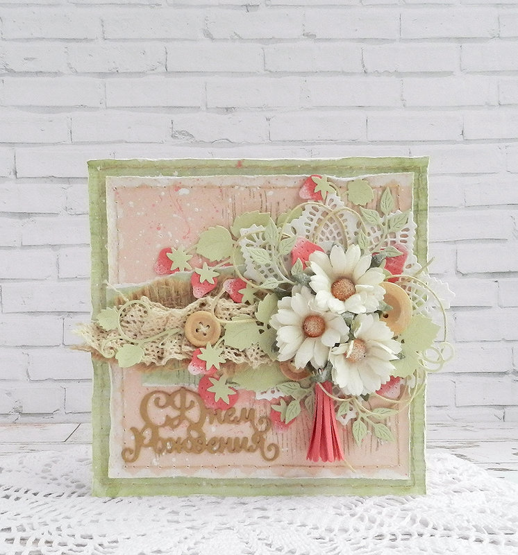 Summer card with daisies and strawberries