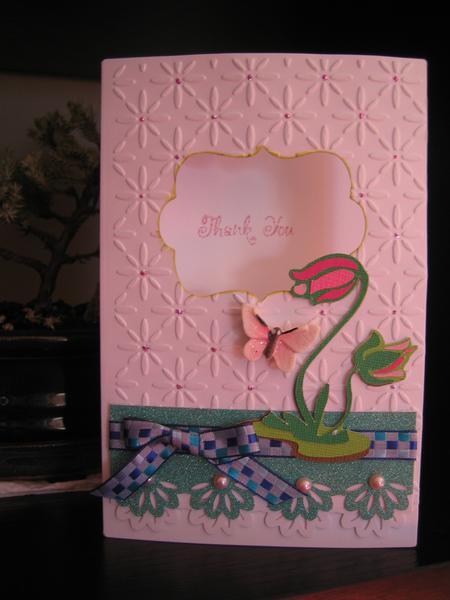 Lily Card II