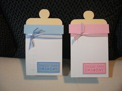 Baby Bottle Cards