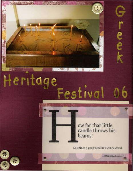Greek Heritage Festival