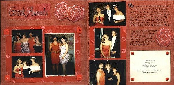 Kappa - Greek Awards 1991 *Club Scrap*