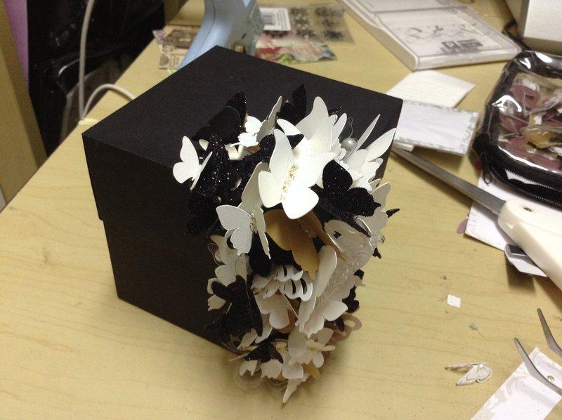 Dana's Gift Box