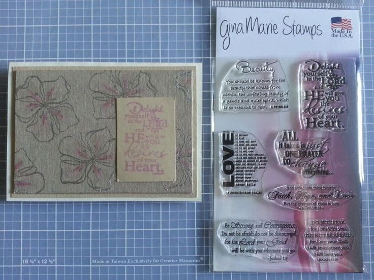 Have you seen the new Gina Marie Stamps?