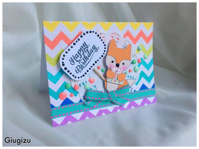 Paper Fox Birthday card