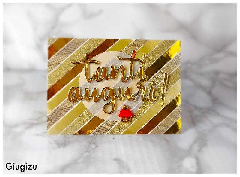 Gold on gold birthday card