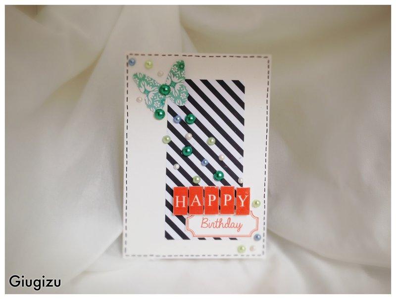 Striped birthday card