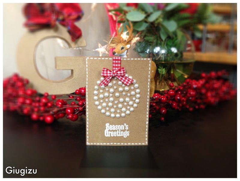 Handmade pearl drops Christmas ornament carda