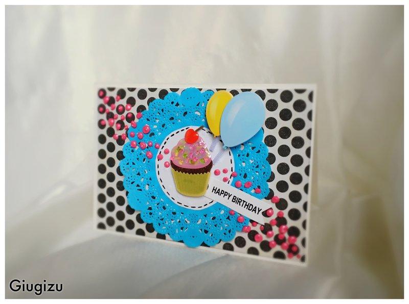 Cupcake & balloons birthday card