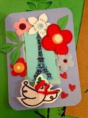 French Bird ATC