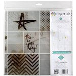 Becky Higgins - Project Life - Heidi Swapp Collection - 12 x 12 Foil Pocket Pages - 12 Pack