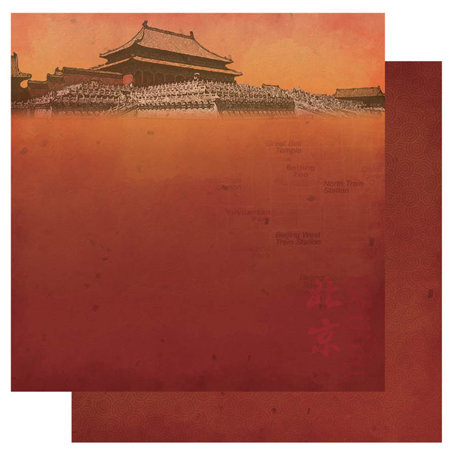 Best Creation Inc - China Collection - 12 x 12 Double Sided Glitter Paper - Beijing