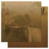 Best Creation Inc - China Collection - 12 x 12 Double Sided Glitter Paper - Great Wall