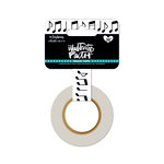 Bella Blvd - Illustrated Faith - Washi Tape - Joyful Noise