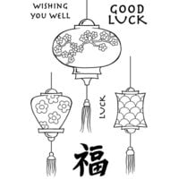 Creative Expressions - Woodware Clear Singles - Clear Photopolymer Stamps - Japanese Lantern