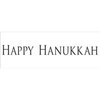 The Crafter's Workshop - Stencils - 16.5 x 6 - Happy Hanukkah
