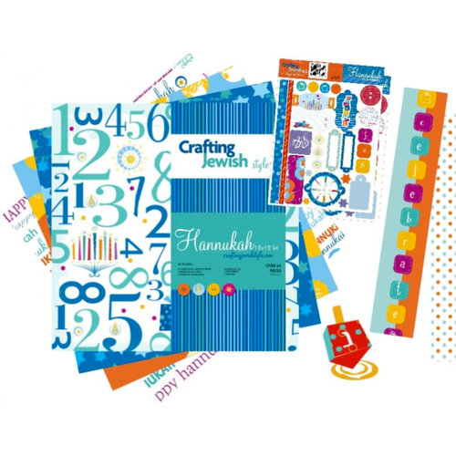 Crafting Jewish Style - Hannukah Collection - 12 x 12 Paper Kit, CLEARANCE
