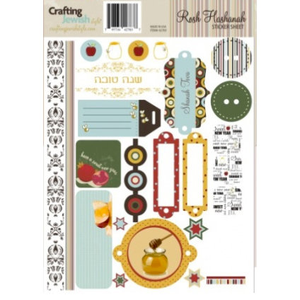 Crafting Jewish Style - Rosh Hashanah Collection - Cardstock Stickers - Sheet Two, CLEARANCE