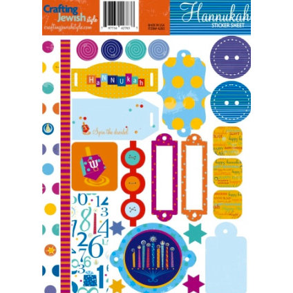 Crafting Jewish Style - Hannukah Collection - Cardstock Stickers - Sheet Two, CLEARANCE