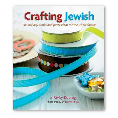 Crafting Jewish Style - Crafting Jewish - Holiday Crafts and Party Ideas Hardcover Book