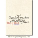 Deep Red Stamps - Cling Mounted Rubber Stamp - My Mind Wanders