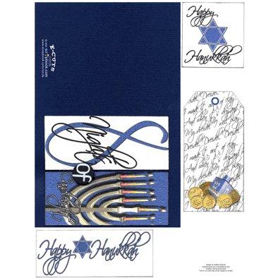 E-Cuts Cards (Download and Print) Happy Hanukkah
