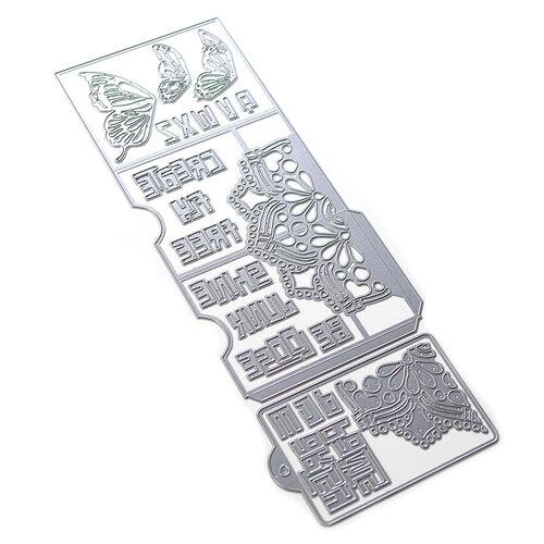 Elizabeth Craft Designs - Dies - Butterfly Pocket Insert