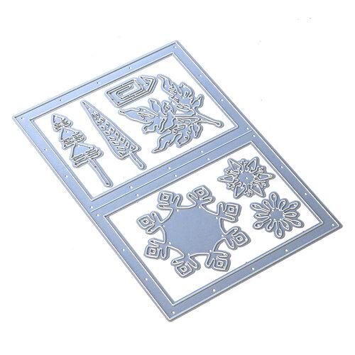Elizabeth Craft Designs - Dies - Snowy Windows