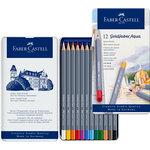 Faber-Castell - Goldfaber - Aqua Watercolor Pencil - Tin of 12