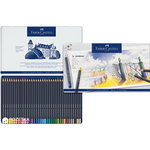 Faber-Castell - Goldfaber - Color Pencil - Tin of 36