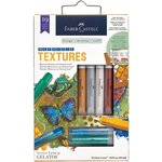Faber-Castell - Mix and Match Collection - Kit - Metallic Textures