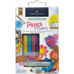 Faber-Castell - Mix and Match Collection - Kit - Paper Flowers