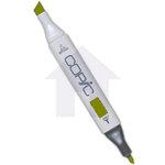 Copic - Copic Marker - G99 - Olive