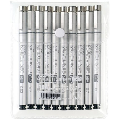 Copic - Multiliner SP Pen Set - 10A