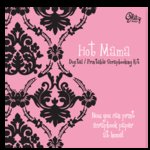 Glitz Design - Hot Mama Collection -  Digital Printable CD