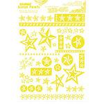 Hambly Studios - Screen Prints - Hand Silk Screened Rub-Ons - Stars - Yellow, CLEARANCE