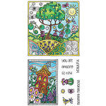 Hampton Art - Color Me Collection - Clear Acrylic Stamps - Amazing