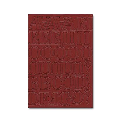 Heidi Swapp - Chipboard Letters - One Inch - Newsprint Font - Crimson