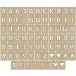 Jillibean Soup - Die Cut Cardstock Pieces - Alphabet Tiles - Kraft