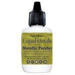 Ken Oliver - Liquid Metals - Metallic Peridot