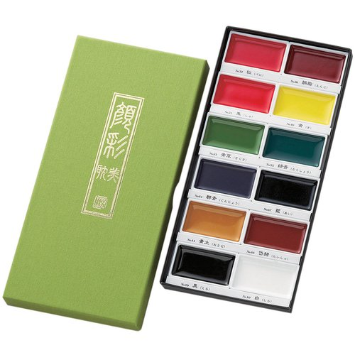 Kuretake - Gansai Tambi - Traditional Solid Watercolours - 12 Piece Set