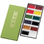 Kuretake - Gansai Tambi - Traditional Solid Watercolours - 12 Piece Set
