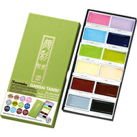 Kuretake - Gansai Tambi - Solid Watercolors - 12 Color Set 2