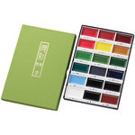 Kuretake - Gansai Tambi - Traditional Solid Watercolours - 18 Piece Set