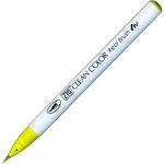 Kuretake - ZIG - Clean Color - Real Brush Marker - Yellow Green