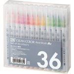 Kuretake - ZIG - Clean Color - Real Brush Marker - 36 Piece Set